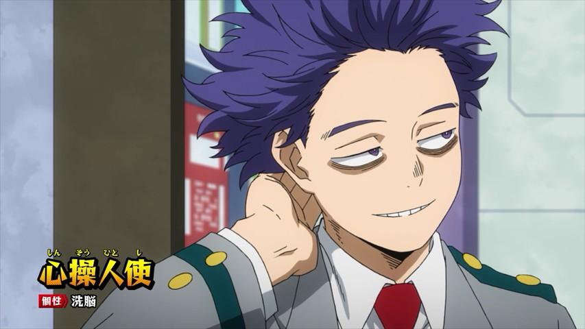 Featured image for Boku no Hero Academia Season 5 – 03