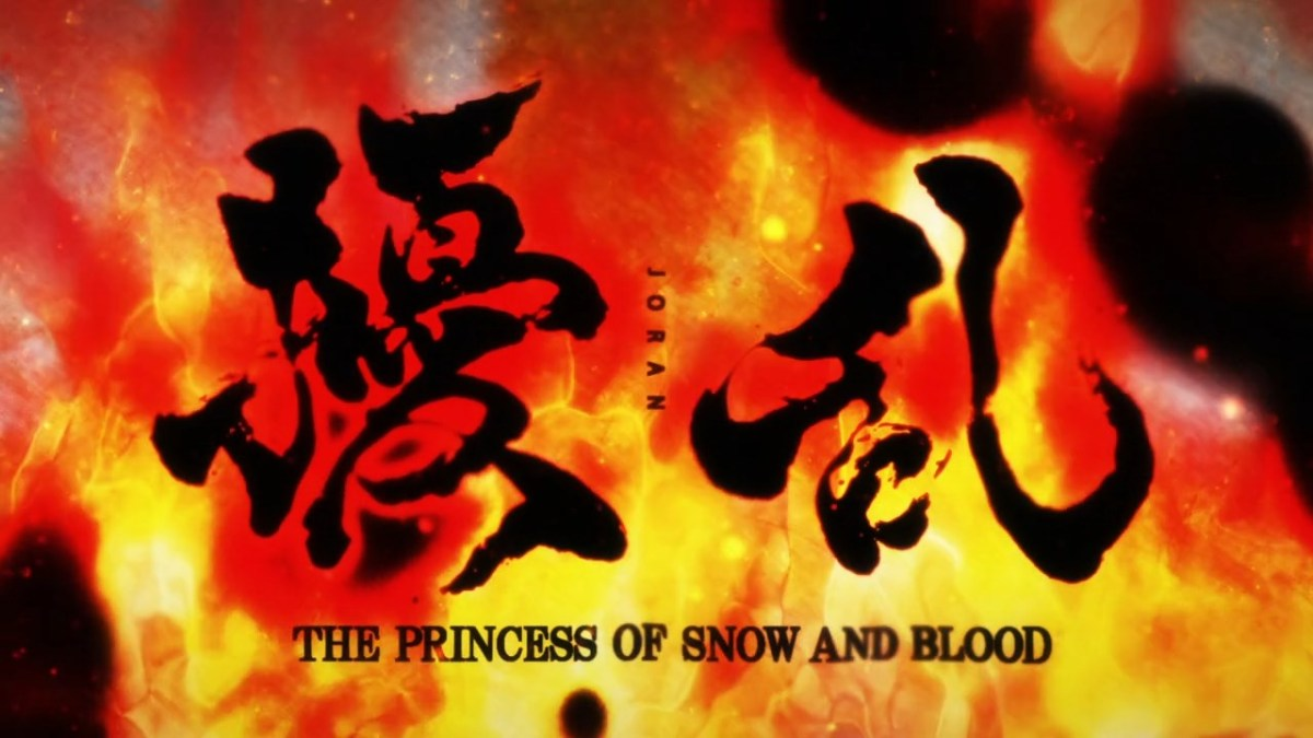 Featured image for First Look: Joran – The Princess of Snow and Blood