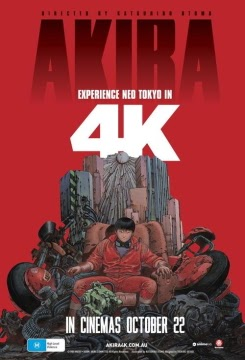 "Featured image for Anime On the Big Screen: ""Akira"""