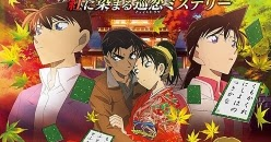 """Featured image for Anime On the Big Screen: """"Detective Conan: The Crimson Love Letter"""""""