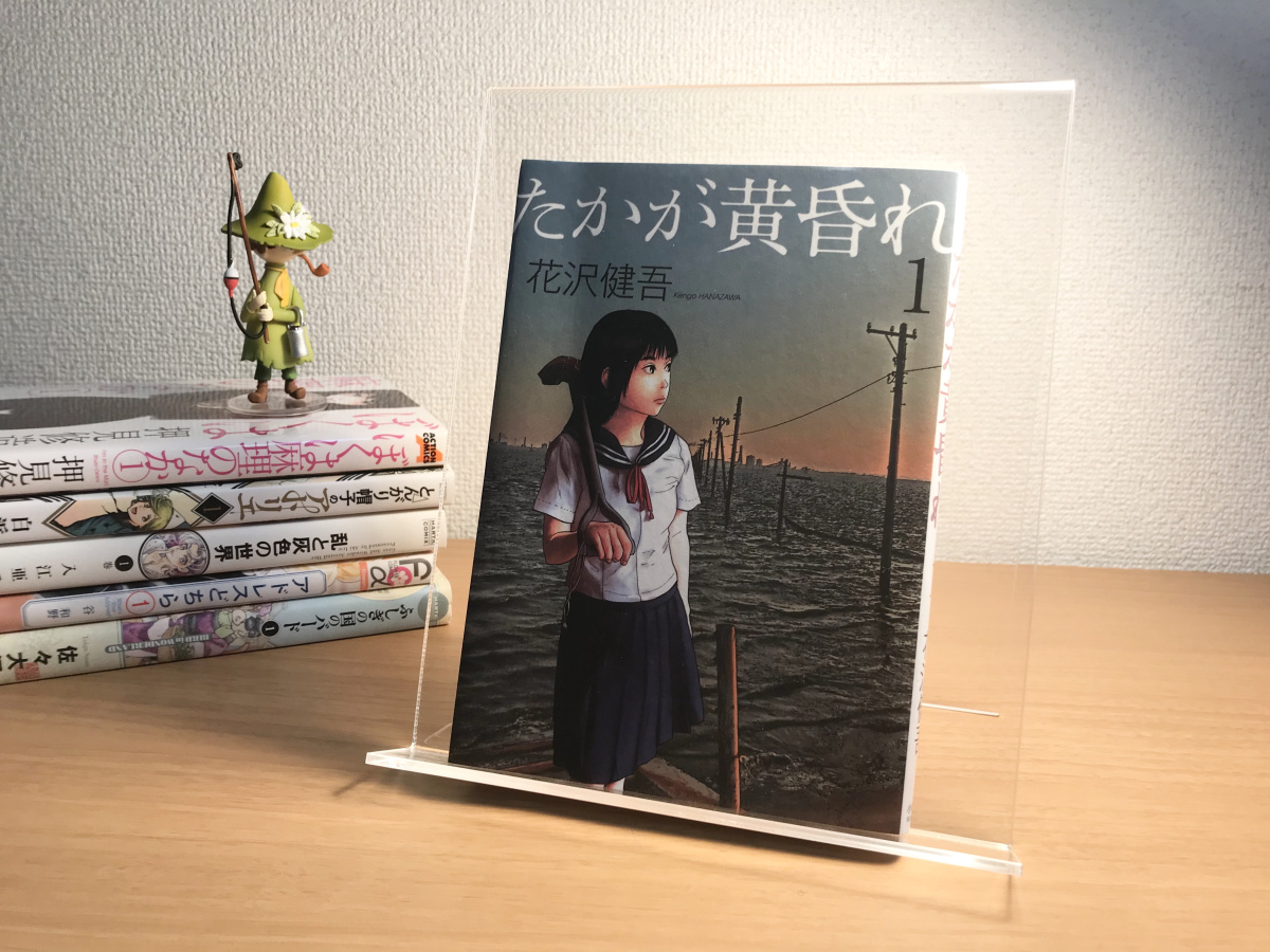 Featured image for Volume 1 Manga Marathon – Part 2