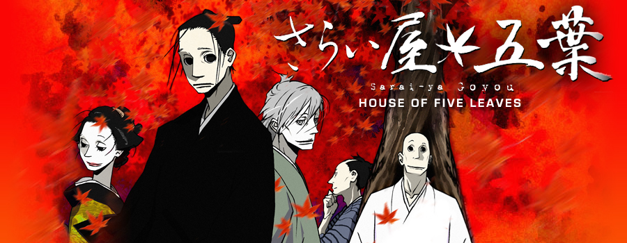 Featured image for Secret Santa: House of Five Leaves