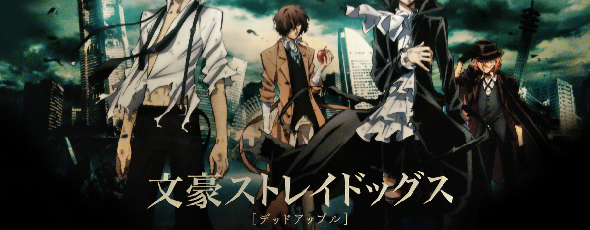Featured image for Bungou Stray Dogs in Yokohama [Part 1/2: Dead Apple]