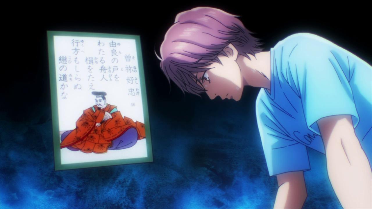 Featured image for The Struggle of Mashima Taichi