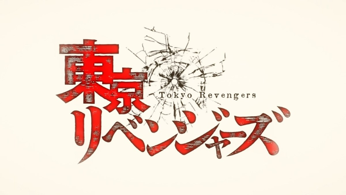 Featured image for First Look: Tokyo Revengers