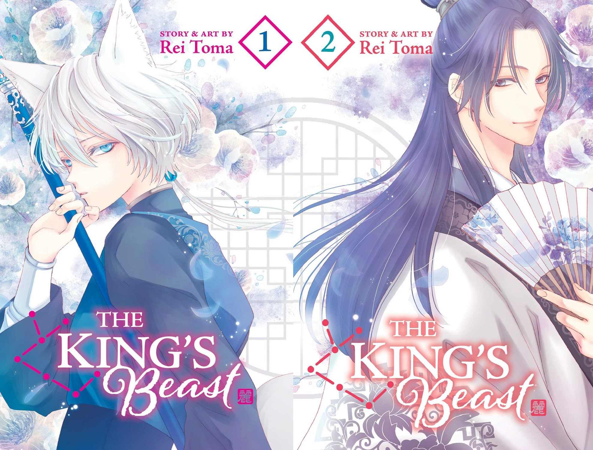 Featured image for The King's Beast Volumes 1 and 2 Review