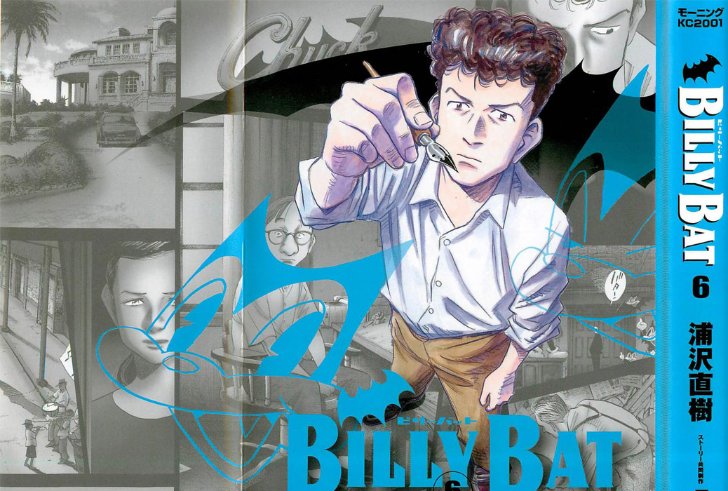 Featured image for Billy Bat – Manga Review
