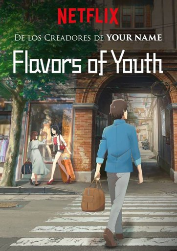 Featured image for Flavors of Youth