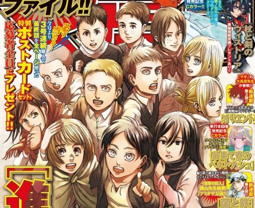Featured image for Attack on Titan's Ending - We're Now All FreeSo this was finally it, huh? A manga that...
