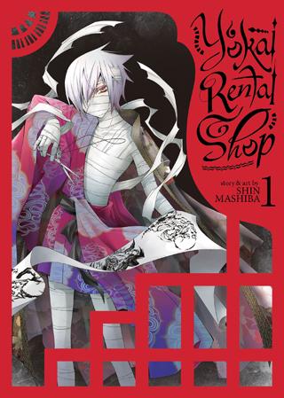 Featured image for Today's Tub Manga: Yokai Rental Shop (volume 1)
