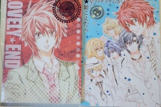 Featured image for LOVELY★END & Hoshi no Chime ga Kikoetara Doujinshi Lookthrough