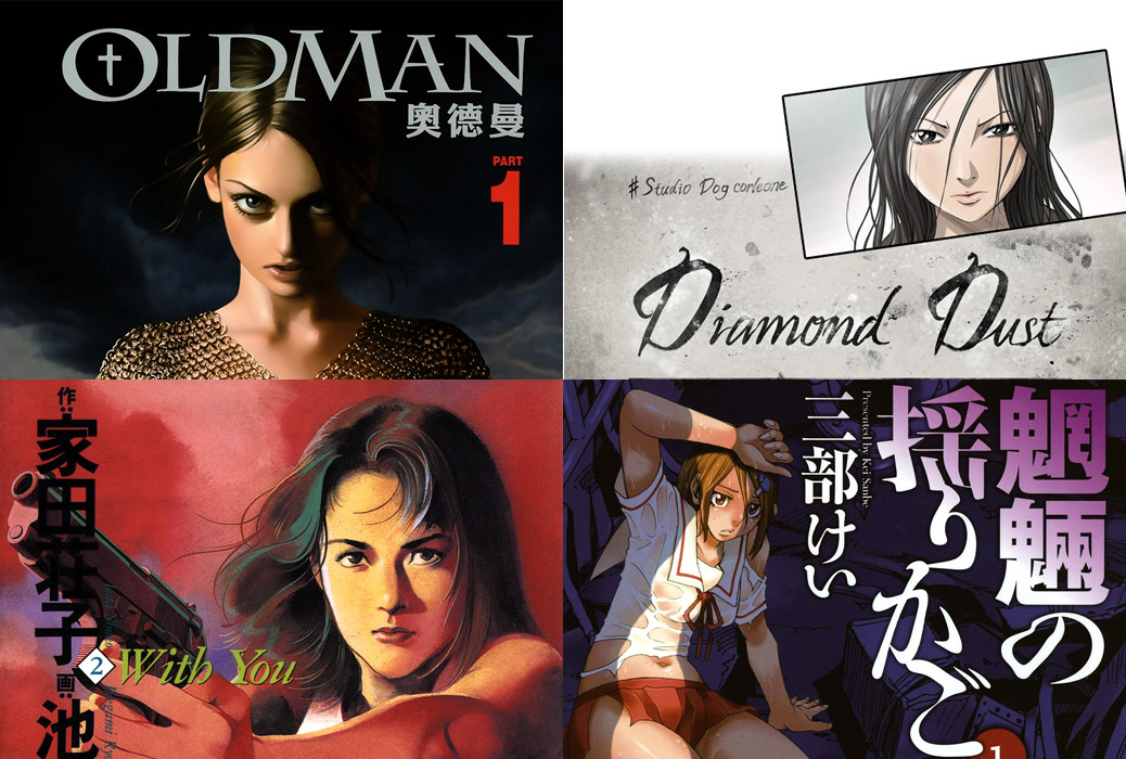 Featured image for Legacies and B Movies – Quick Manga Reviews