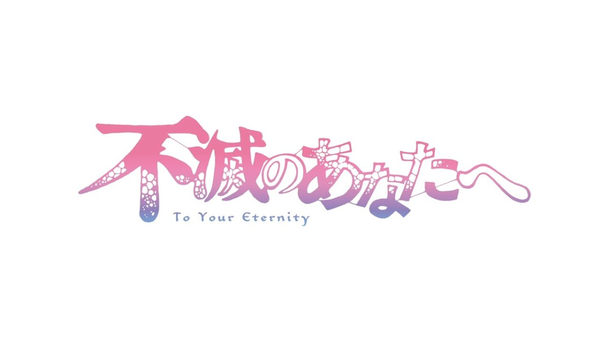 Featured image for First Look: To Your Eternity