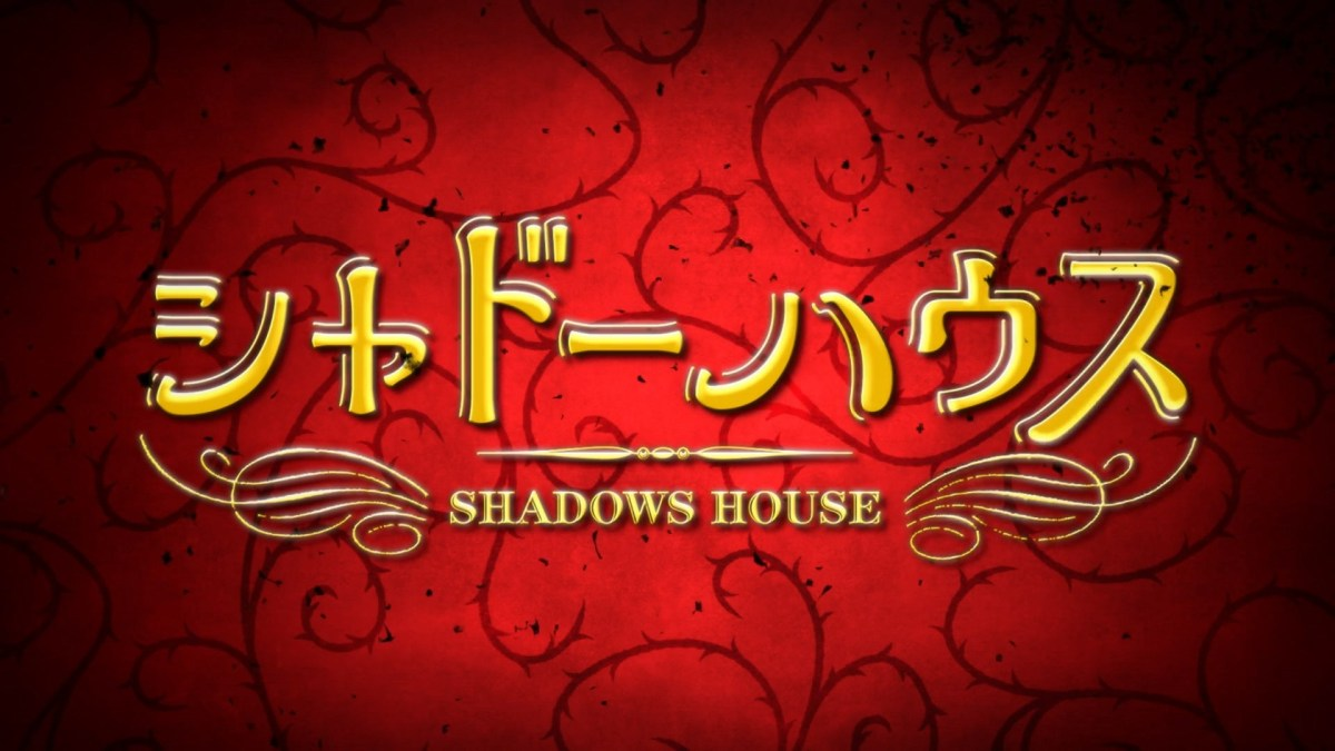 Featured image for First Look: Shadows House