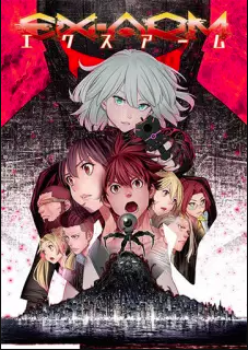Featured image for Yes, it's bad, but also I did watch and have ~thoughts~: Ex-Arm anime review