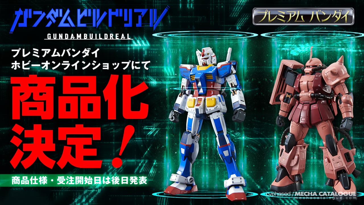 "Featured image for ""Gundam Build Real"" Premium Bandai Exclusive Kits"
