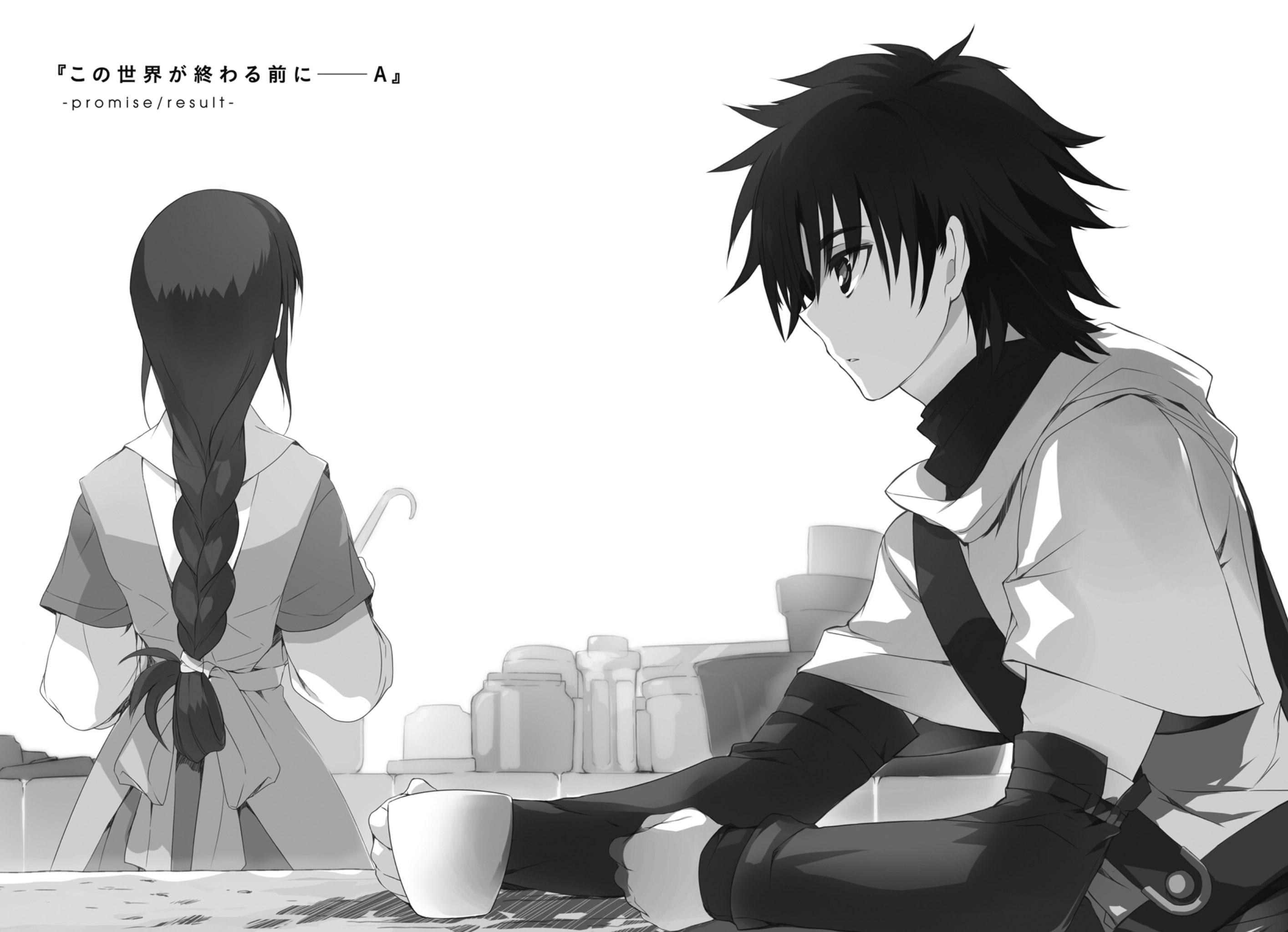 Featured image for [Translation] Shuumatsu Nani Shitemasuka? Prologue