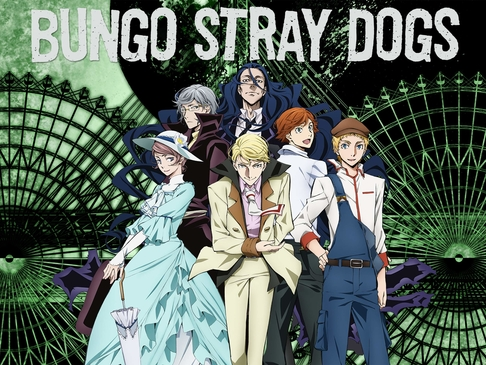 Featured image for More of A Good Thing – Bunguo Stray Dogs S2 Anime Review