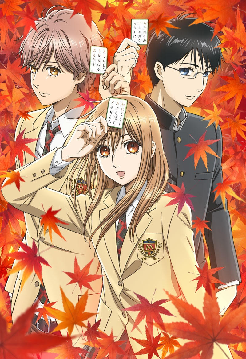 Featured image for Confessions of Love… ANIME LOVE