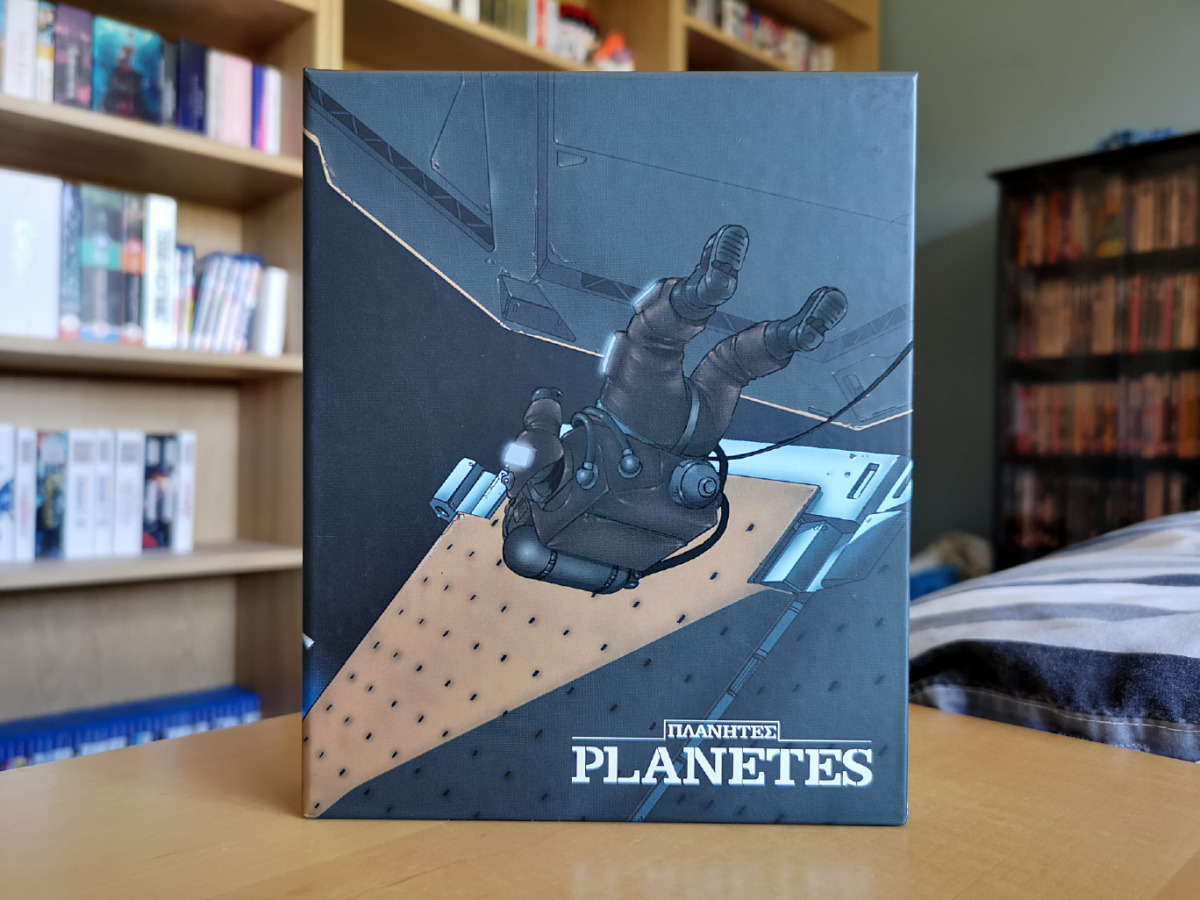 Featured image for Planetes (Collector's Edition Blu-ray) Unboxing