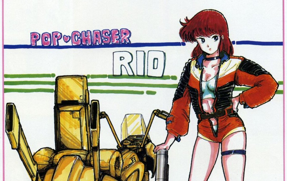 Featured image for Graviton, Gainax, and the Itano school