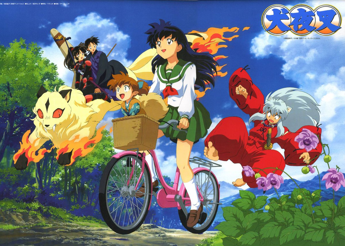 Featured image for How to Watch Inuyasha in Order