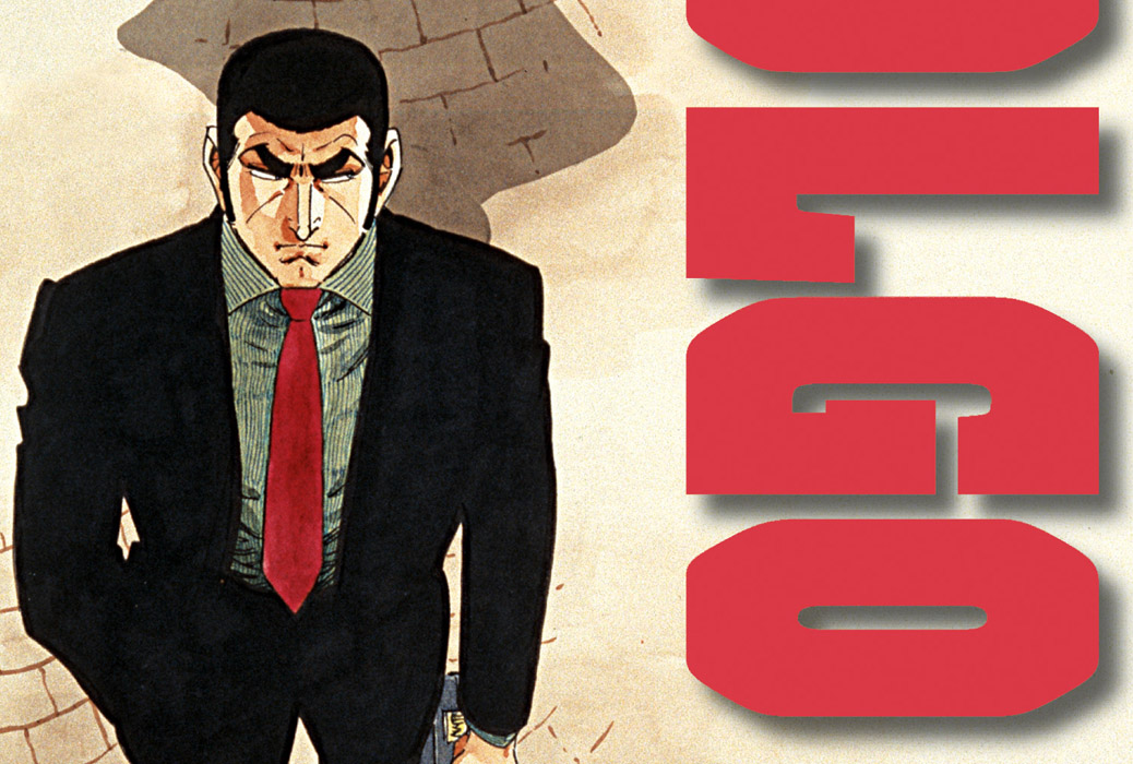 Featured image for Golgo 13 – Manga Review