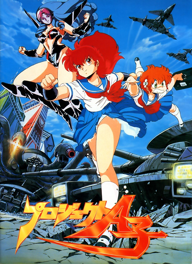 Featured image for 3 Reasons To Watch: Project A-Ko