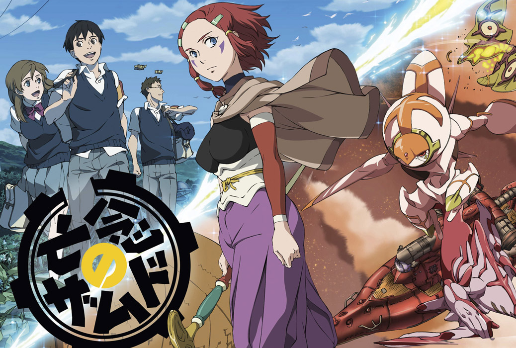Featured image for Xam'd: Lost Memories – Anime Review