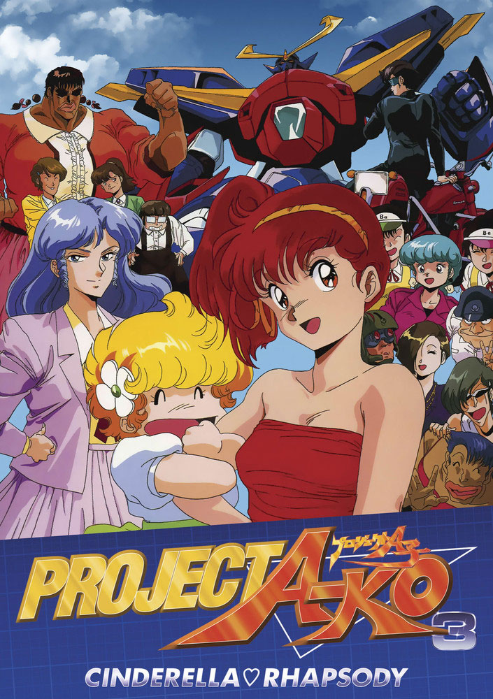 Featured image for The sad queerbaiting of Project A-Ko