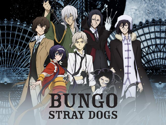 Featured image for Almost Great – Bungou Stray Dogs S3 Anime Review
