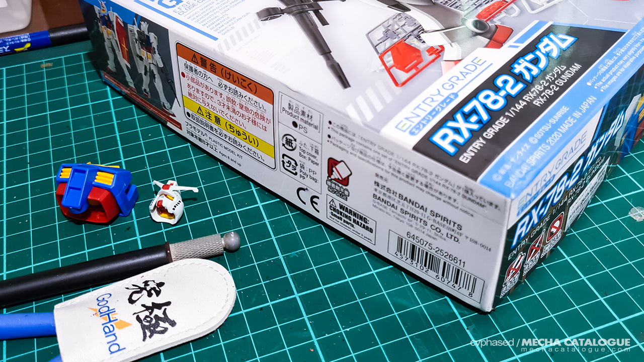 Featured image for Building the Groove Back: Entry Grade RX-78-2 Gundam
