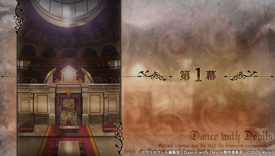 Featured image for ✞ Dance With Devils ✞ Chapter 1: Act 1