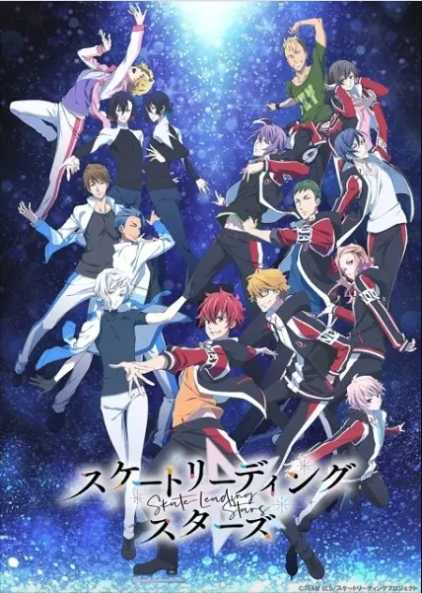 Featured image for Skating In – Skate-Leading☆Stars Stars Anime Review