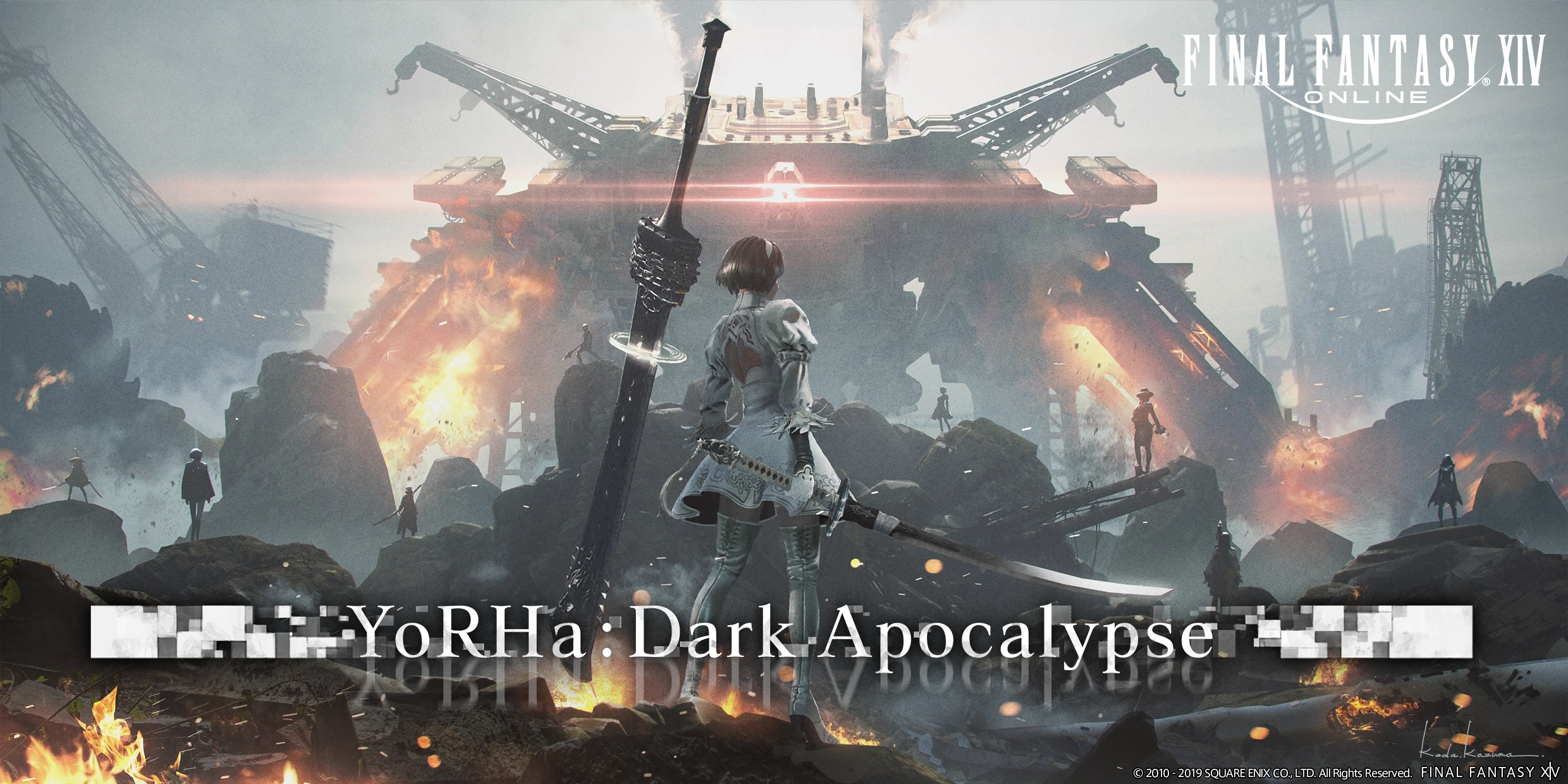 Featured image for FFXIV: YorHa Dark Apocalypse references explained