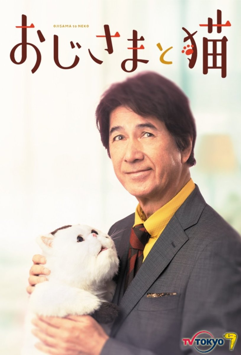 Featured image for A Gentleman and His Puppet – Oijisama to Neko the JDrama Review