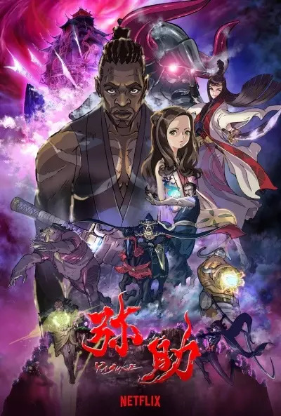 Featured image for I Wanted to Love This – Yasuke Anime Review