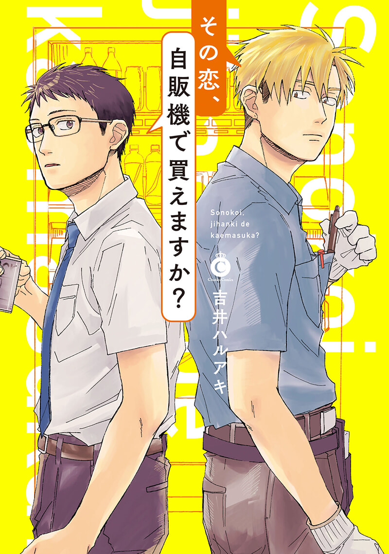 Featured image for Can I Buy Your Love From a Vending Machine? – Manga Review