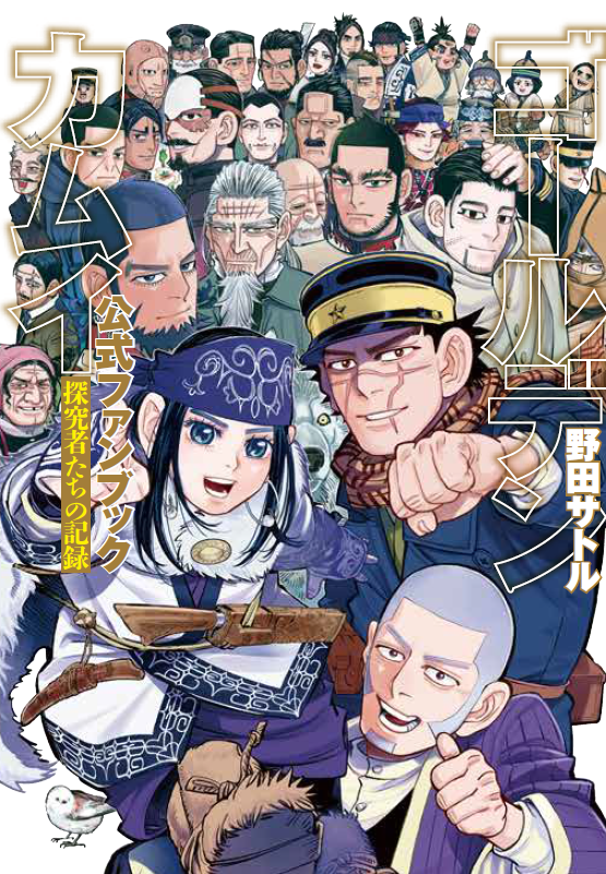 Featured image for Kotan seibutsuki back in print, fanbook content teased