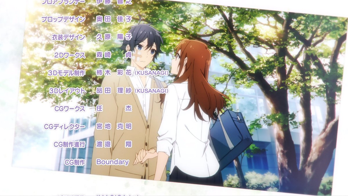 Featured image for Horimiya – Snapshots of a Relationship