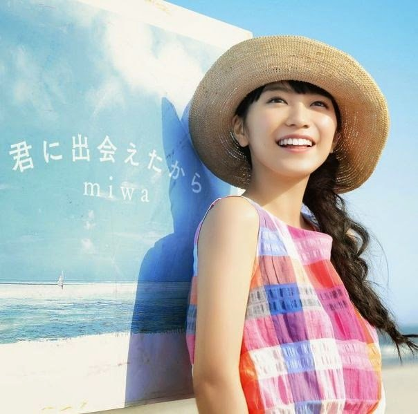 Featured image for miwa – Kimi ni Deaeta Kara