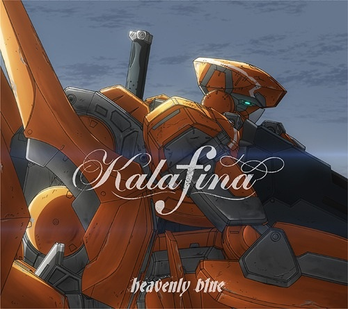 Featured image for Kalafina – Heavenly Blue