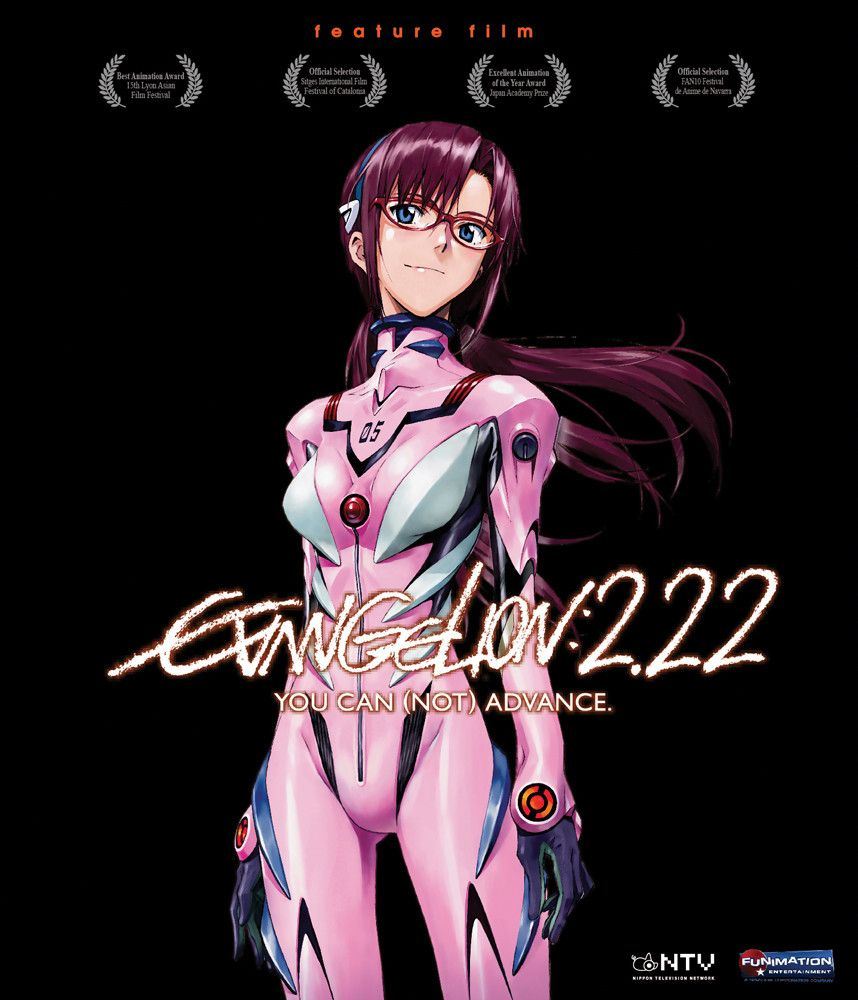Featured image for Evangelion: 2.22 You Can (Not) Advance