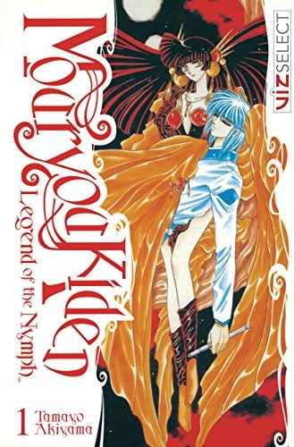 Featured image for Merry Month of Manga: MOURYOU KIDEN: LEGEND OF THE NYMPH
