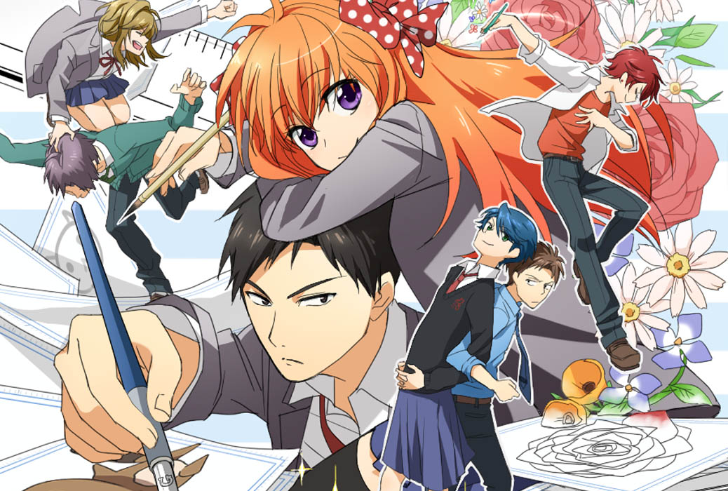 Featured image for Monthly Girls' Nozaki-kun