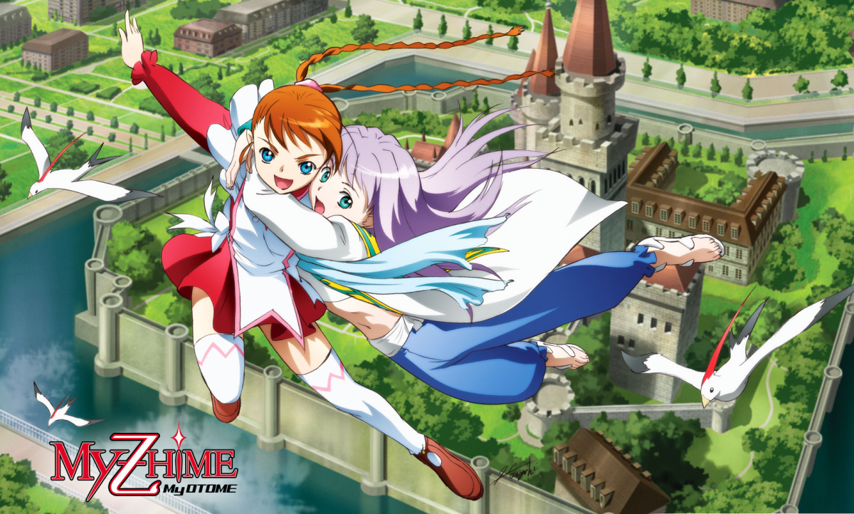 Featured image for Anime Review 191 My-Zhime