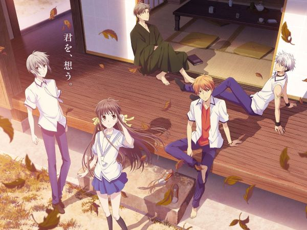 Featured image for Maybe My Favorite Anime Ever – Fruits Basket S2 Anime Review
