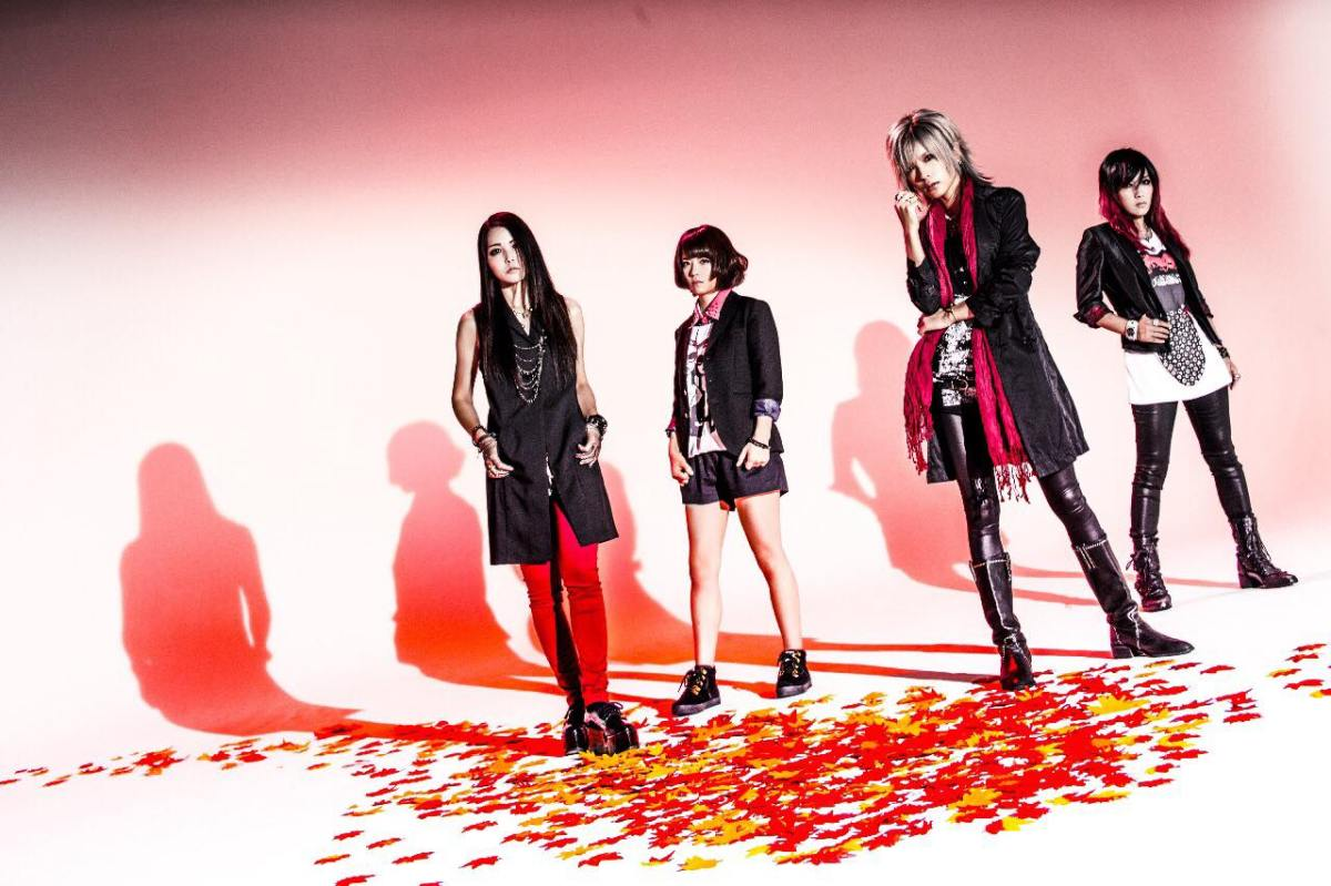 Featured image for The Women of Visual Kei – Ganglion