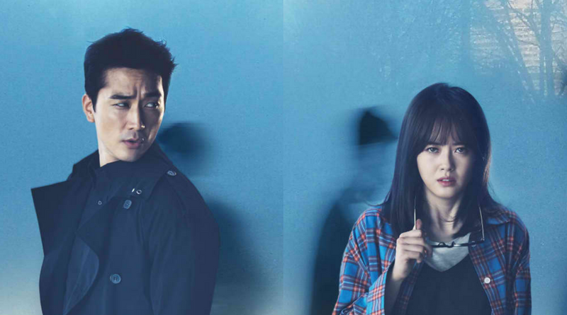 Featured image for Black (K-Drama)