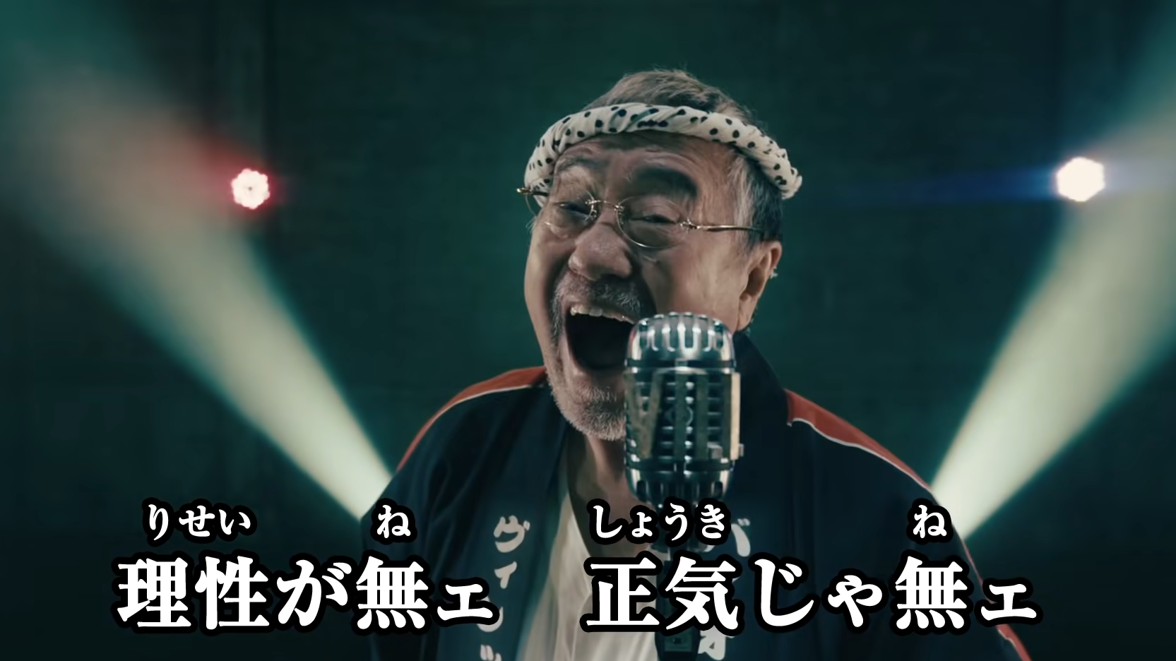 Featured image for The Artist Behind Resident Evil's Absurd Enka Parody